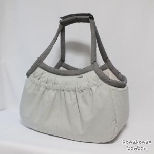 H.M様のキャリーバッグが出来上がりました☆2020.12.20②