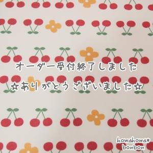 キャリーバッグ・スリングオーダー受付ストップのお知らせ☆2021.03.20