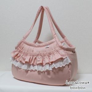 マルタちゃんニコルちゃんのキャリーバッグが出来上がりました☆2021.04.06④