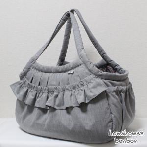 しーちゃんのキャリーバッグが出来上がりました☆2021.04.14③