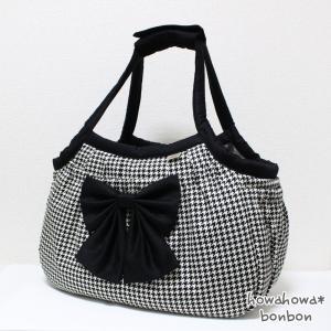 H.N様のキャリーバッグが出来上がりました☆2021.05.06②