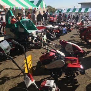 農協祭;農業機械