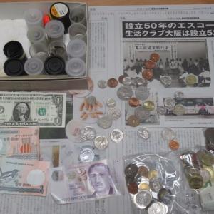 お宝を見つけた;その21;コイン
