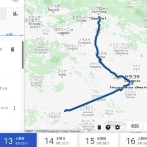 GoogleMapの設定からタイムライン