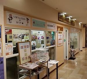 桑名囲碁将棋サロン 庵