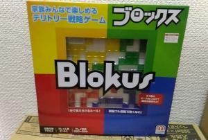 プレミアム商品券でボードゲームを買ってきた。