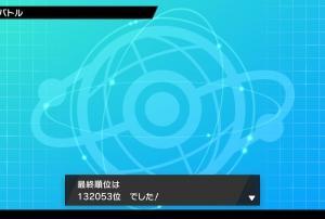 ポケモン剣盾 シーズン4結果