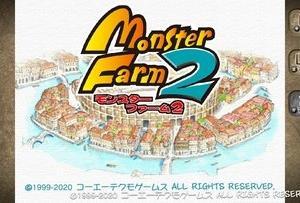 Nintendo Switch版『モンスターファーム2』購入!
