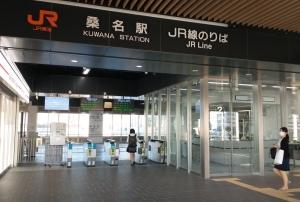 桑名駅新駅舎