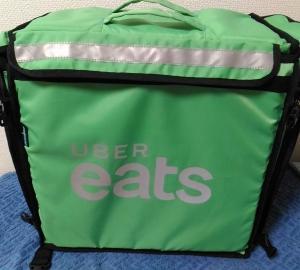 Uber Eats バッグの洗濯&防水スプレー