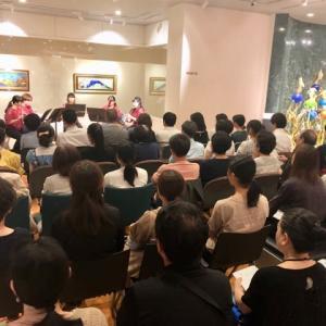 大一美術館コンサート シリーズNo.2