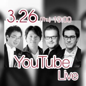 明日26日(木)YouTube無観客LIVE