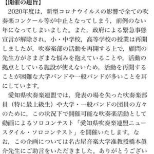 スマホ動画によるニュースタイル・ソロコンテスト