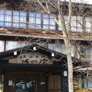 長野県・温泉の旅