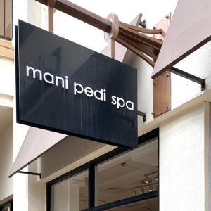 アラモアナS・Cでウォークインのネイルサロン@Mini Pedi Spa