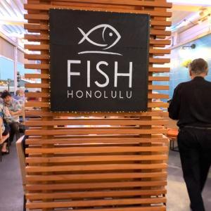 カカアコのニューグルメエリアで友人カップルとディナー@Fish Honolulu