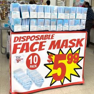 ハワイのドン・キホーテで大量マスク発見