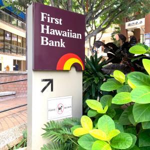 ハワイの銀行も支店の閉鎖が始まります。