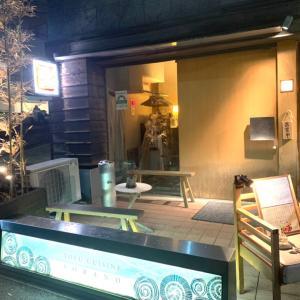 毎回訪れるヘルシー豆腐料理専門店@空野