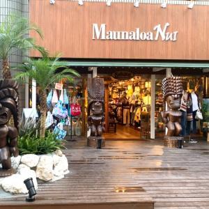 恵比寿で可愛いハワイアンショップ発見@Maunaloa Nui