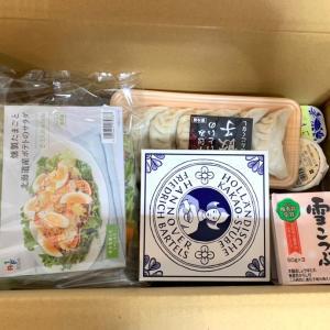 伊勢丹からお試しセットの食材が届いた