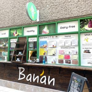 日本のTVで紹介されたワイキキの話題のカフェ@Banan(動画あり)