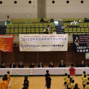 「第28回大阪府選手権大会」に参加しました!