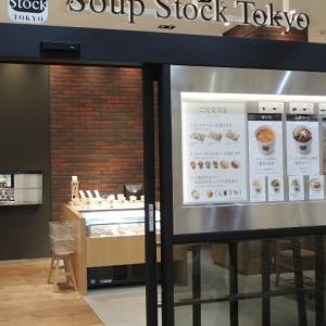 スープストックトーキョーで、ゴッホの玉葱スープセット@円山公園