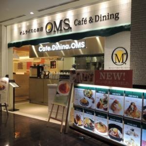 オムライスのお店OMS.のミニパフェ@大通