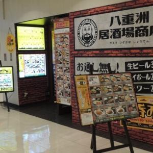 八重洲居酒場商店の野菜豚汁定食コロッケ付き@大通