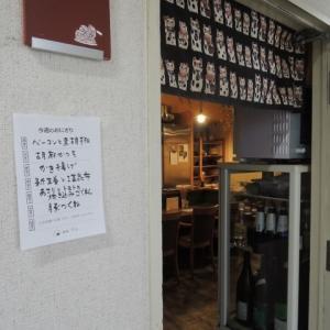 日曜・祝日限定 ひき肉麺・中華 でらの、ひき肉麺@大通