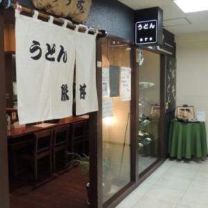 味処あずまの豚丼セット@札幌