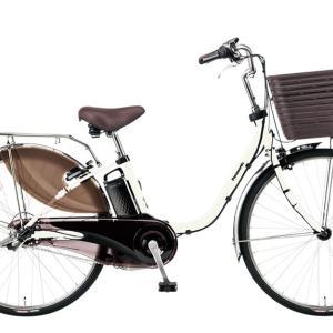 電動自転車買いました(^^)d