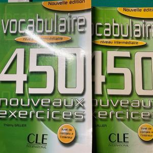 フランス語単語のマニアックな問題集です。