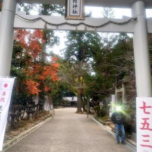 伊勢参り ⑤ 大村神社~瀧原宮へ