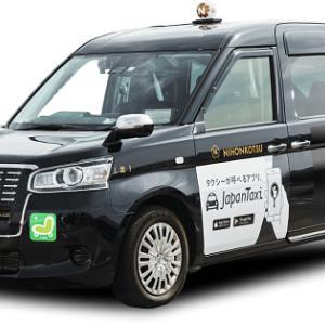 #幸運のタクシー