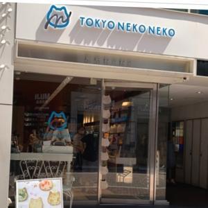 TOKYO NEKO NEKO