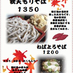 秋の味覚を楽しもう\(^o^)/