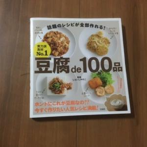 同じ食材でも料理法で違った味わいを楽しめる(^^)/