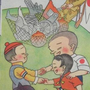 焼夷弾 原爆  firebomb / atomic bomb