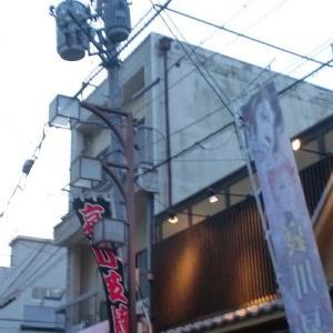 2012/4/17  大阪浪速クラブ 夜の部 哀川昇 ゲスト澤村かずま
