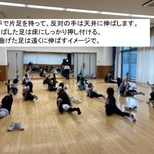 1/16 今日は富野ふれあいセンター