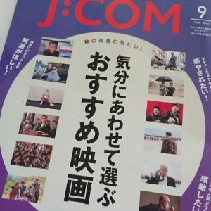 J-COM放送中