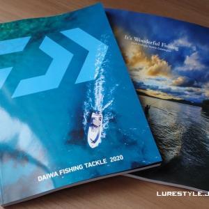 ダイワ・シマノ 2020年総合カタログを入手