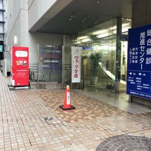 ♡❤︎ポーセラーツ新カリキュラム改定セミナー参加❤︎♡