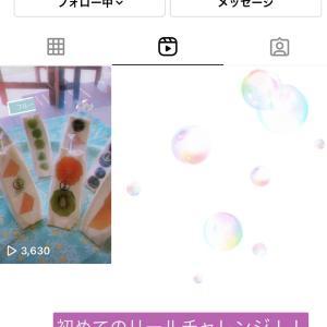 【セミナー受講生の実績】初めてのリールで3600回ごえ!!