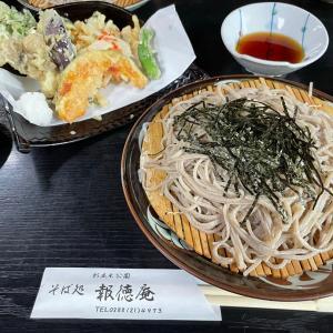 先日は鬼怒川旅行に行ってきました♡