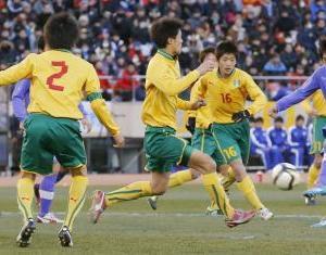 全国高校サッカー選手権