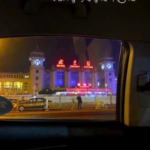 早朝の北京駅