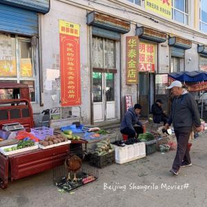 田舎の野菜市場